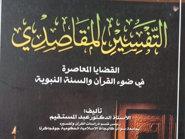 At-Tafsir al-Maqashidi, Kitab Pegangan Tafsir Islam Moderat