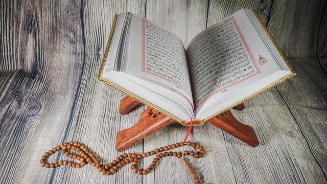 Diskursus Tentang Jin dalam al-Qur'an