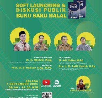 PPM-PIN UIN RM Said dan BPJPH Kemenag RI Gelar Soft Launching Buku Saku Halal