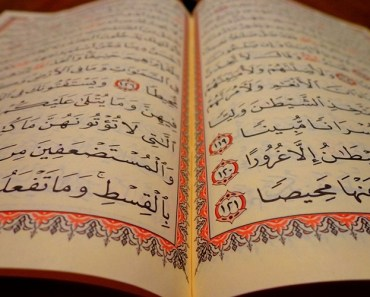 Who Wrote Quran As A Book ?