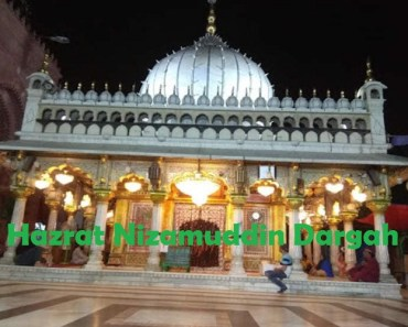 Hazrat Nizamuddin Railway Station And Hazrat Nizamuddin Dargah Distance And Details_Islam Sunnat