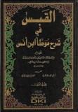 Ibn al-'arabi - charh mouwatta imama malik -al-qabas
