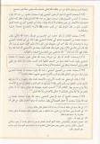 Al-Qouchayri - Ibn Fourak - attribuer la direction à Allah est de la mécréance