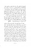 An-Nawawi - retarder l'entrée en Islam d'un mécréant est de la mécréance