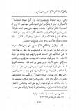 Al-Mawsili - les moujassimah sont mécréants