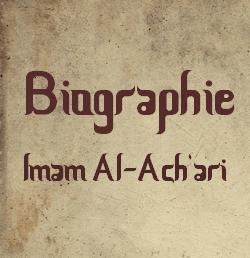 Biographie Imam Al-Ach'ari