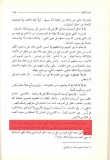 Abou Hayyan al-andalouçi mise en garde contre ibn taymiyya