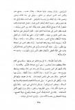 Siyari A'lami n-Noubala - dhahabi t 22-335 mawlid