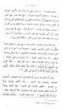 Ad-Dajawi - Yad de Allah - Qoudrah - Puissance