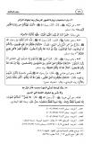 Nawawi - riyad as-salihin - tombe - prophète