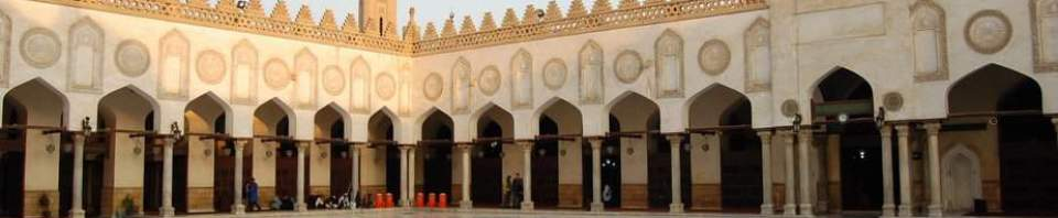 The inner courtyard at the Al-Azhar mosque