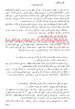sayyid qutb égaré croit que Allah est partout dans tout les endroits fi dhilal al qouran