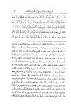tabarrouk-compagnon-asma-an-nawawi-sahih-mouslim-1