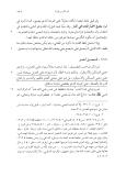 ibn furak - istiwa de Allâh sur le trône