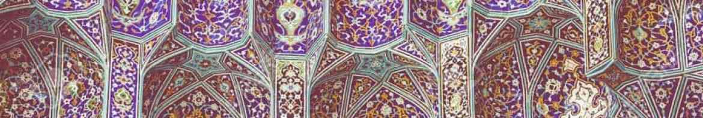 niche-mosquee