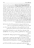 Al qastallani yad au sujet de Allâh