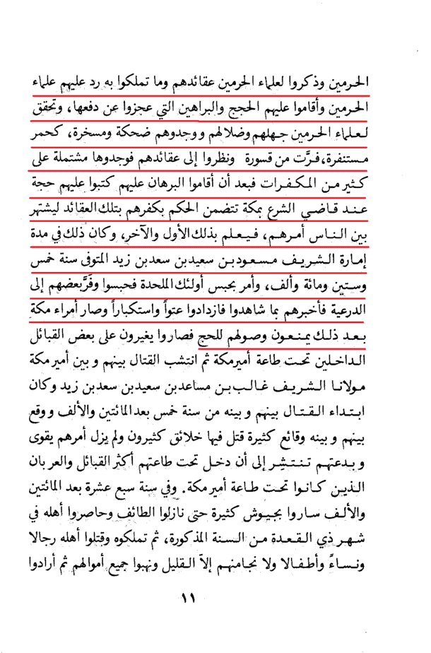 Islam datant Haram