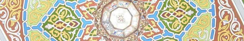 mosque-mosaique