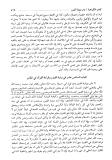 jugement de la visite des tombes et des cimetières pour les femmes (al fatâwâ al hindiyyah)
