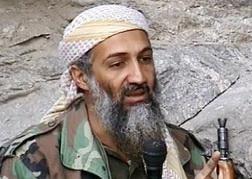 أريك هولدر: ابن لادن لن يعتقل حيًّا ولن يحاكم يومًا بأمريكا