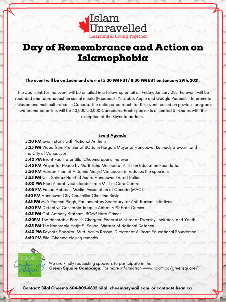 Day Of Remembrance And Action Of Islamophobia