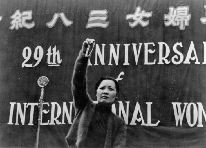 Photo: Soong May-Ling at a 1939 IWD celebration