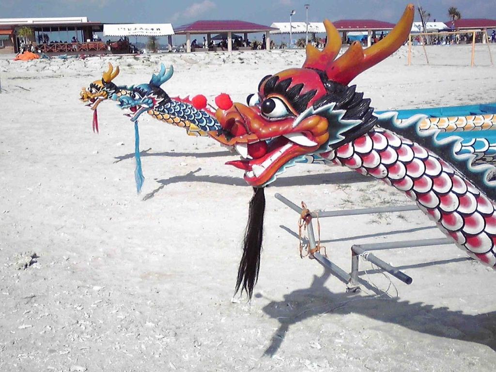 Photo: Okinawan dragon boats