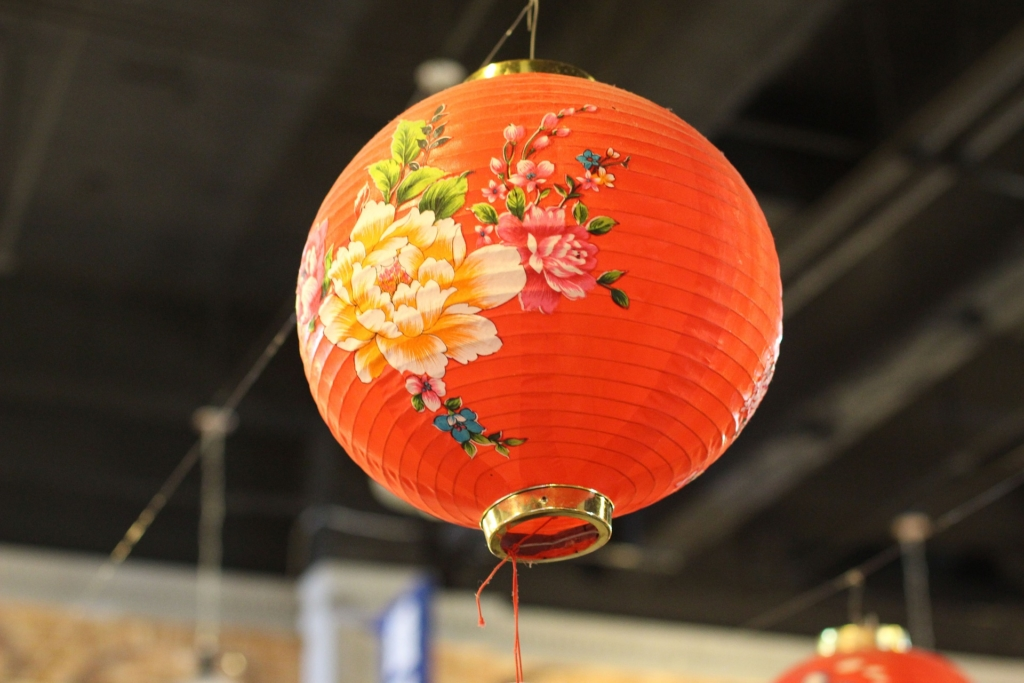 Photo: Traditional Taiwanese Hakka lantern