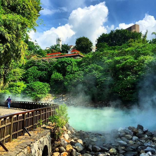 Photo: Beitou's Hot Springs