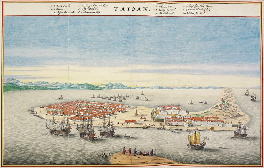 Dutch Fort Zeelandia painting with a variant of the Taiwanese name of Taiwan (Tâi-oân)