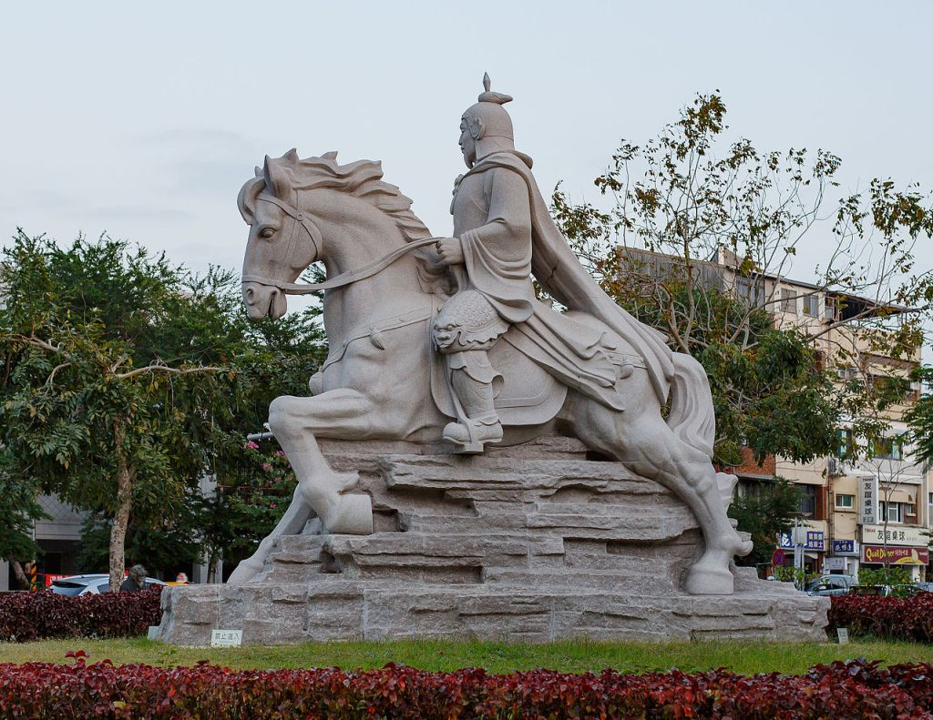 Equestrian statue of Koxinga in Tainan City, Taiwan