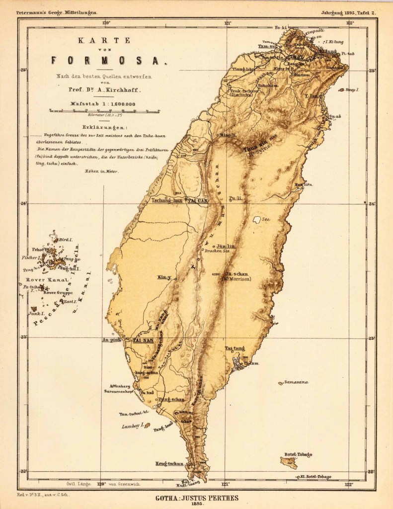 Antique map of Taiwan