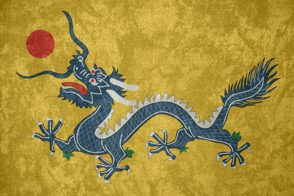 Flag of the Manchu Qing Empire