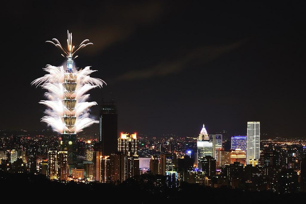 Photo: Taipei 101 New Years Eve Fireworks
