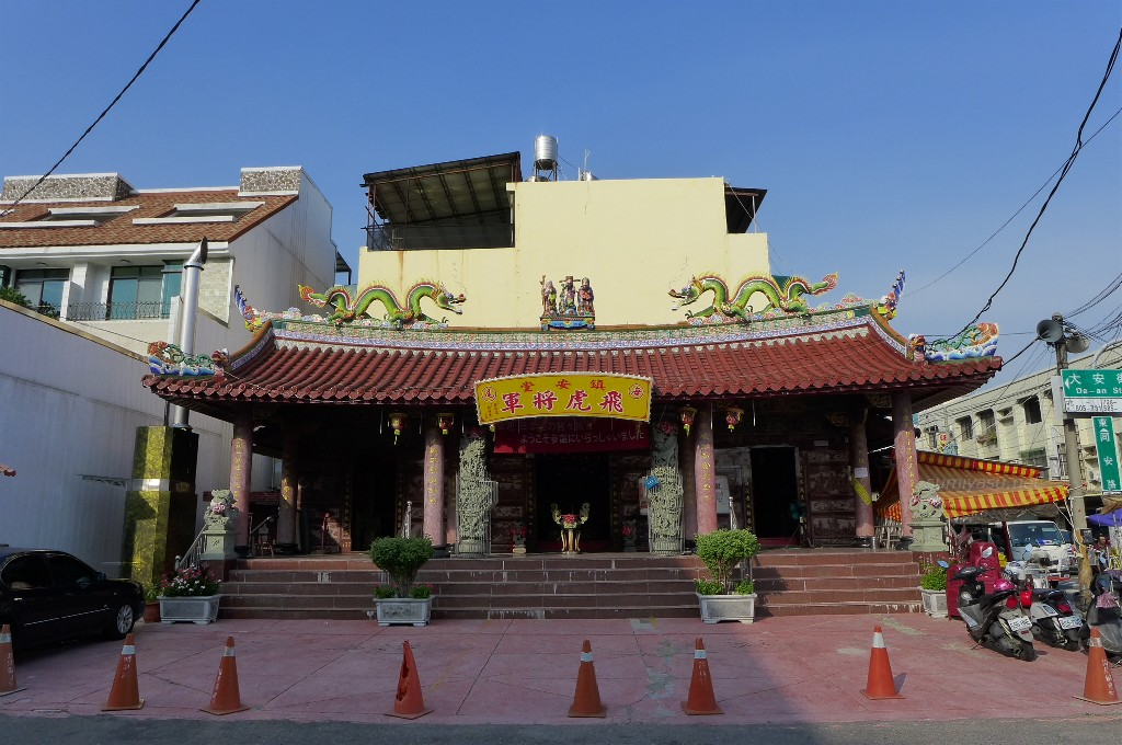 Photo: The Flying Tiger Temple of Tainan, Taiwan