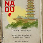 Xanadu - Preview 1