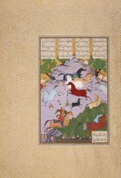 Rostam Pursues Akvan the Onager-­‐Div, folio 294r from a Shah-­‐Nahmeh (Book of Kings) produced for Shah Tahmasp I attributed to Mozaffar 'Ali Tabriz, Iran, 1530–35 AKM162