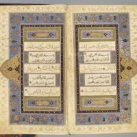 Audio Lecture: The Qur'anic Perspective on Tolerance and Pluralism