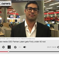 Story of Digital media CEO Farhan Lalani | CBC News