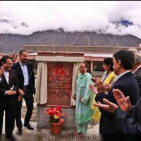 Opening of the Aga Khan Medical Centre Gilgit by Princess Zahra and Prince Rahim Aga Khan| Passu Times