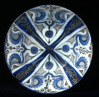 Bowl, 13th century Iran, Seljuk period. The David Collection. Seljuk