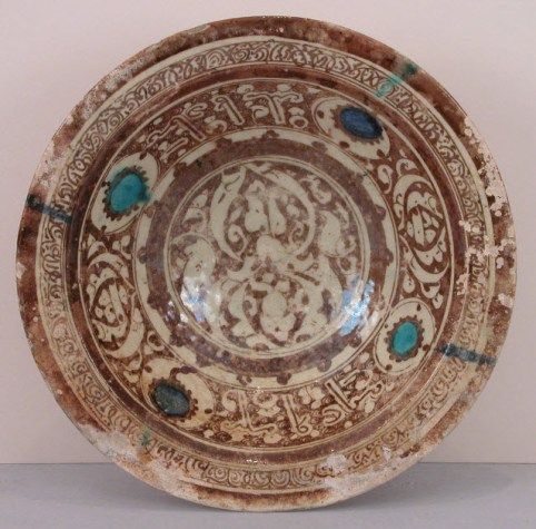 Bowl, late 12th century, Syria, Ayyubid period. Met Museum