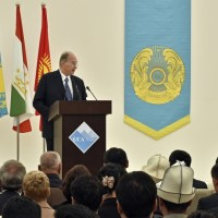 Speech delivered by His Highness the Aga Khan at the inauguration of the Naryn Campus of University of Central Asia