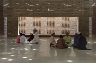 A community centre. Aga Khan Award for Architecture 2016 Winner: Bait ur Rouf Mosque Dhaka, Bangladesh