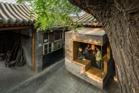 Wide picture window. Aga Khan Award for Architecture 2016 Winner: Hutong Children's Library and Art Centre Beijing, China