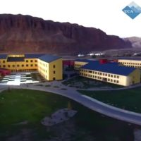 Live Webcast: His Highness the Aga Khan to inaugurate University of Central Asia's Naryn Campus