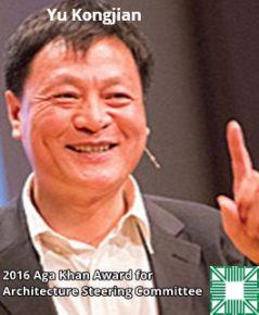 Yu Kongjian