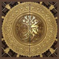 'Sunehri Jaaliyon Ko Ab Nazar Aane ka Moqa do' - A Naat Rendition by Nazia Amin Mohammad