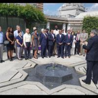 Mayor of Houston, Sylvester Turner visits Ismaili Centre, London