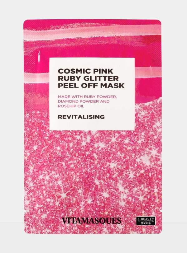 naokoorija kosmiline roosa rubiin